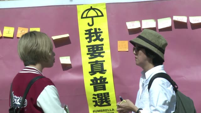 hong kong democracy protesters back their leaders who say they will head to beijing in the hope of bringing their demands for political reform to the... - occupy central stock videos & royalty-free footage