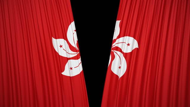 hong kong flag curtain cloth - hong kong flag stock videos & royalty-free footage