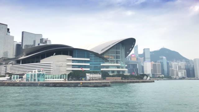 hong kong hkcec - フェリーターミナル点の映像素材/bロール