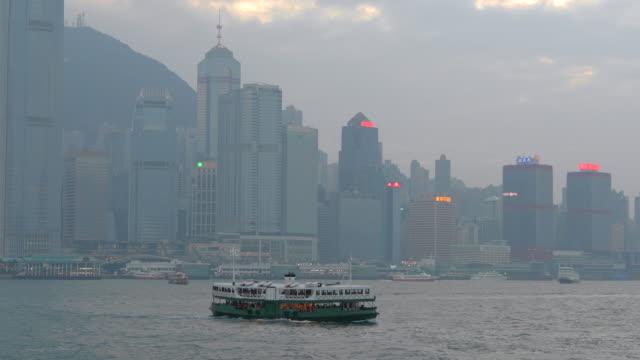 Hong Kong Island cityscape, Star Ferry, Hong Kong