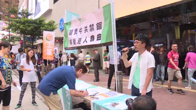 hong kong lawmakers say residents have been left petrified by explosive revelations from a city bookseller about his detention in china and have... - bookseller stock videos and b-roll footage