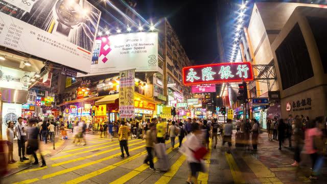 hong kong mongkok in timelapse - 2013 stock videos & royalty-free footage