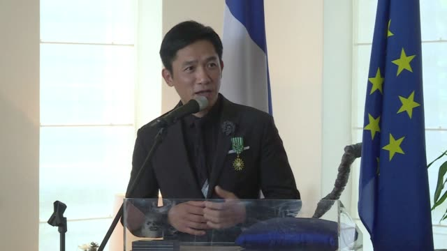 hong kong movie star tony leung is awarded the distinction of officier de l'ordre des arts et des lettres by the french government - ordre stock videos and b-roll footage