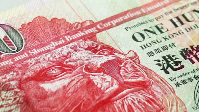 Hong Kong One Hundred Dollar Bill