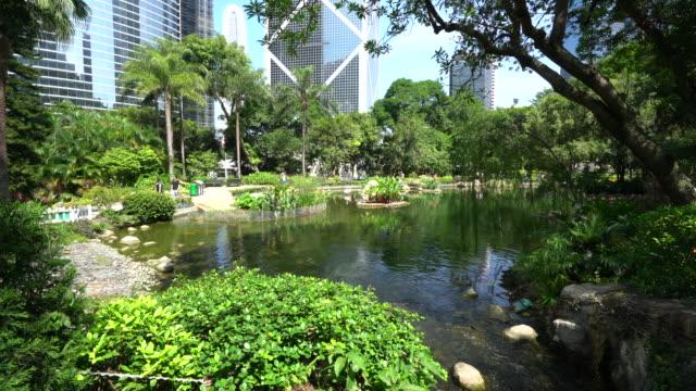 hong kong park - hong kong island stock videos & royalty-free footage