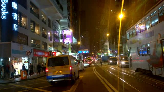 夜間、路面電車香港ストリート - 路面軌道点の映像素材/bロール