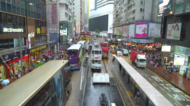 hong kong street scene in causeway bay - western script stock videos & royalty-free footage