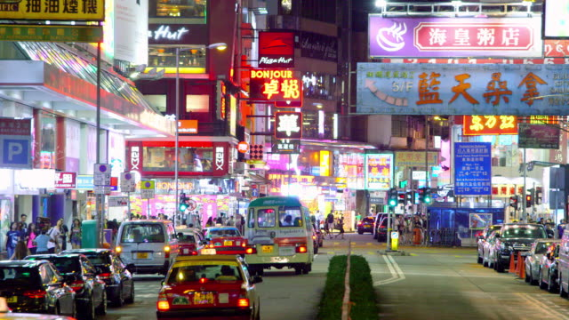 hong kong streets at night - wanchai stock videos and b-roll footage