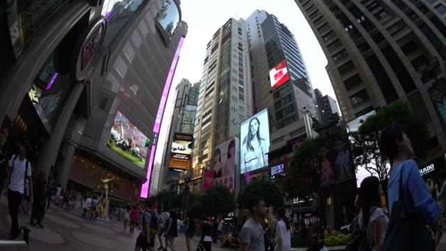 Hong kong Time square