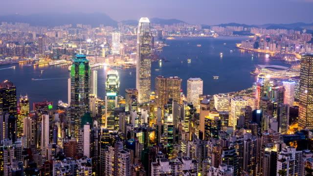 stockvideo's en b-roll-footage met hong kong timelapse dag naar nacht. - hongkong
