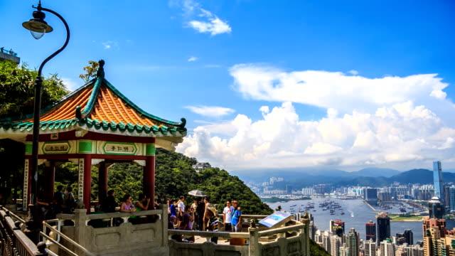 vídeos de stock e filmes b-roll de ponto de vista de hong kong - casa de jardim