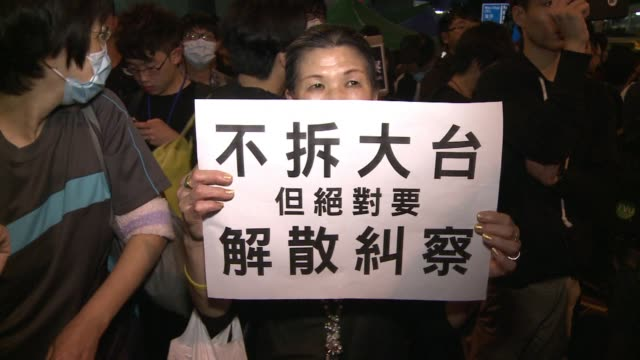 hong kongs pro democracy protesters are at a crossroads as public support fades after nearly two months of glacial traffic and street clashes... - occupy central stock videos & royalty-free footage