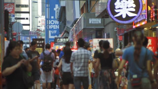 Hongkong Crowd