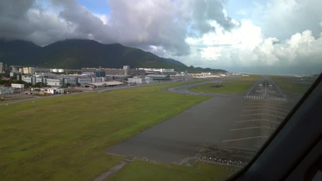 香港国際空港、接近着陸(povショット) - 香港国際空港点の映像素材/bロール