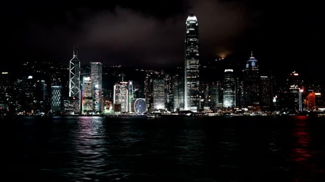 stockvideo's en b-roll-footage met hongkong skyline at night - hongkong eiland