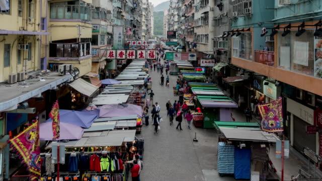 vídeos de stock, filmes e b-roll de opinião da rua de hong kong, mong kok - mong kok