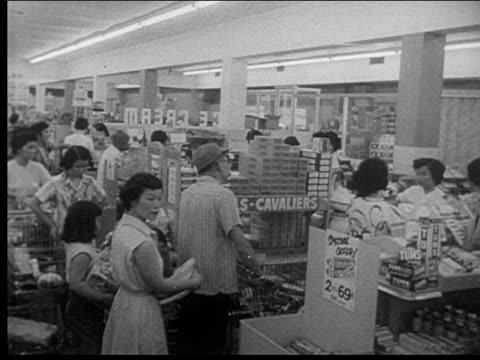 1959 Honolulu
