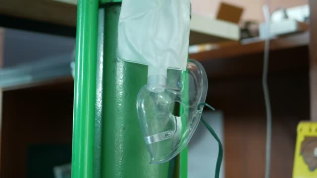 vidéos et rushes de hôpital équipement - inhalateur