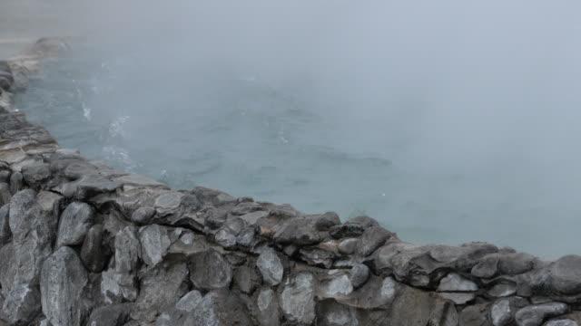 温泉 - 温泉点の映像素材/bロール