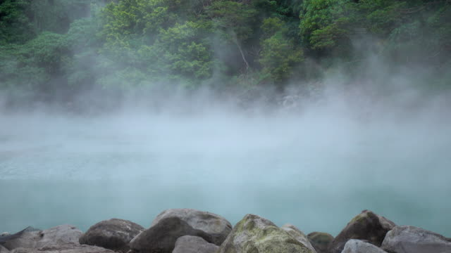 Hot steam at thermal valley, Beitou Hot Spring, Taiwan