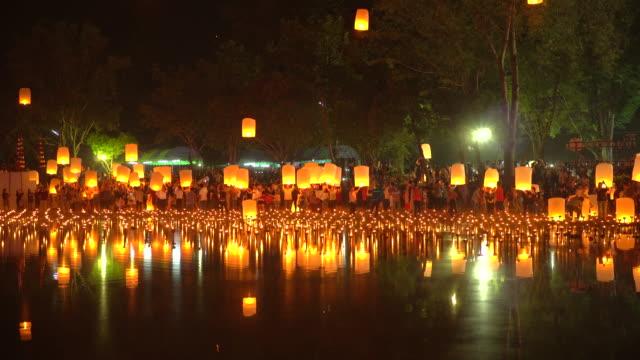 Hot-air balloons , Floating lantern in  Loy Krathong (Yee Peng ) Festival in Chiang Mai Thailand