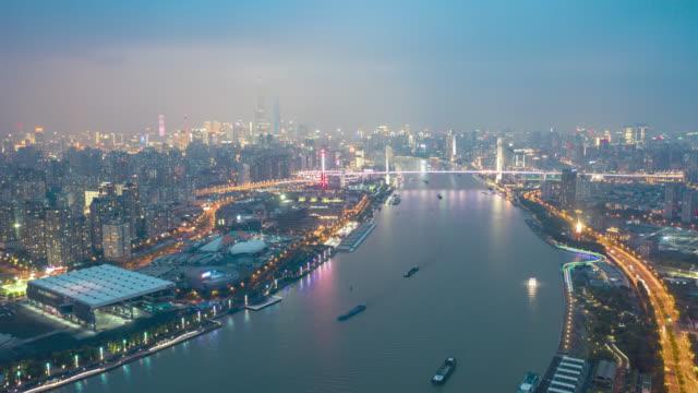 huangpu river aerial timelapse - liyao xie stock videos & royalty-free footage