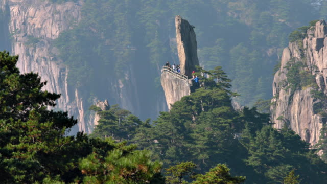 huangshan feilai peak yellow mountains of china - natural landmark stock videos and b-roll footage