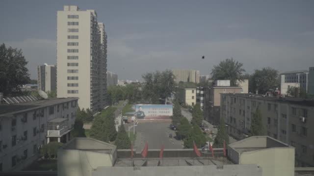 CHN: Propaganda Billboard In Beijing