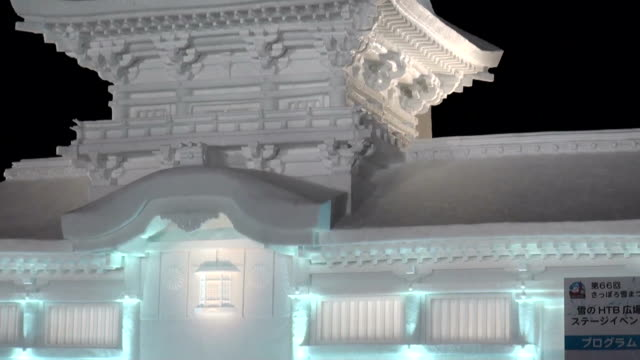 huge snow and ice sculptures got ready for this year's sapporo snow festival one of asia's largest winter events and some were made public on monday... - schneefestival stock-videos und b-roll-filmmaterial