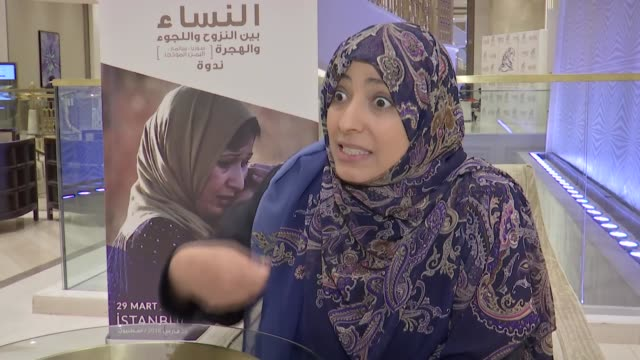 humanity dies in yemen and a crime against humanity is underway nobel peace prize laureate and yemeni activist tawakkol karman said on monday in an... - ノーベル平和賞点の映像素材/bロール