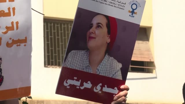 hundreds of protesters gather in front of the court of rabat before the trial of a young moroccan journalist for illegal abortion and debauchery - journalist stock videos and b-roll footage