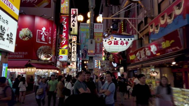 4kハイパーラプス.大阪の道頓堀大阪夜通りで混雑した人たち。 - 大阪駅点の映像素材/bロール