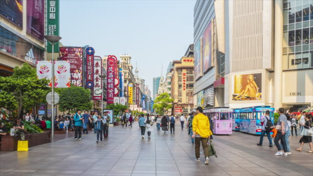 hyper lapse in nanjing rd pedestrian street, shanghai, china - shanghai stock videos & royalty-free footage