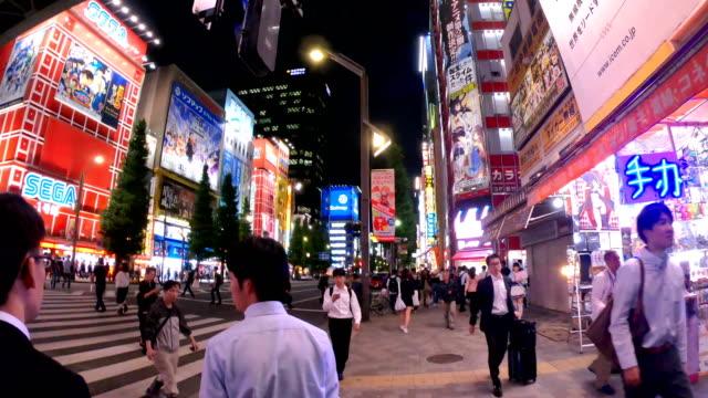 pov 4k hyper lapse walking around akihabara. - manga style stock videos & royalty-free footage