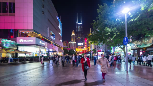 hyperlapse along nanjing east road at night - china east asia stock videos & royalty-free footage