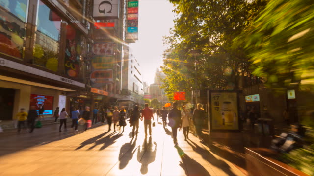 hyperlapse along nanjing east road - china east asia stock videos & royalty-free footage