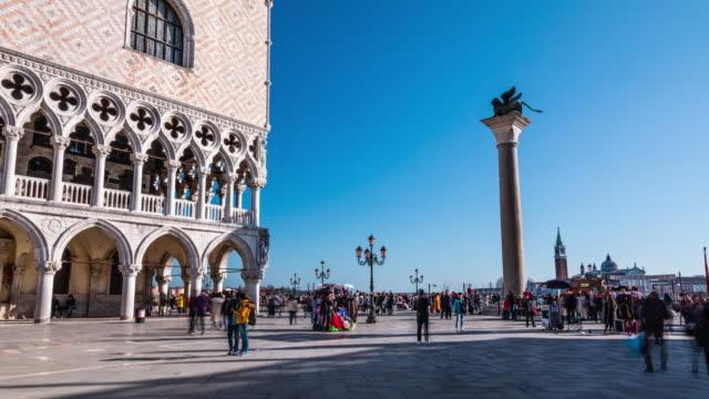 Hyperlapse: Italien, Venedig, Dogenpalast am Markusplatz
