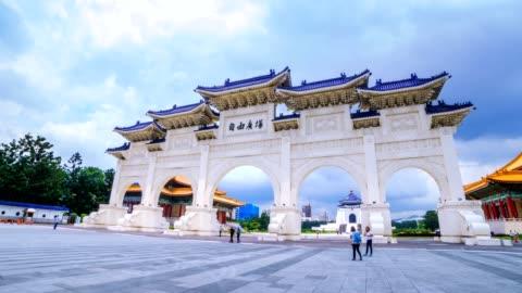 hyperlapse of chiang kai shek (cks) memorial hall in taipei city - taipei stock videos & royalty-free footage