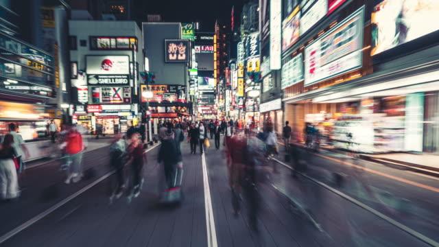hyperlapse von kabukicho in shinjuku tokyo. japan - nachtleben stock-videos und b-roll-filmmaterial