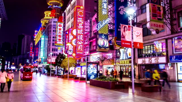 t/l hyperlapse of nanjing road at night / shanghai, china - neon stock videos & royalty-free footage