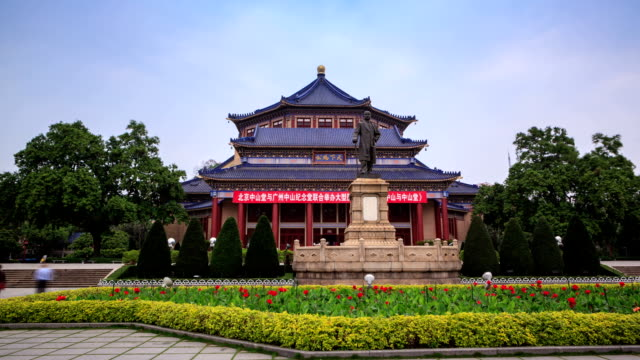 t/l ms hyperlapse of the sun yat-sen memorial hall / guangzhou, china - monumente stock-videos und b-roll-filmmaterial