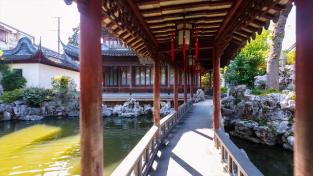 Hyperlapse over bridge at the Pavilion of Listening to Billows in Yu Garden