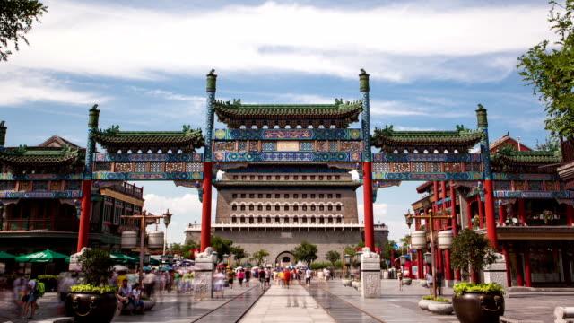 T/L Hyperlapse Qianmen Pedestrian Zone / Beijing, China