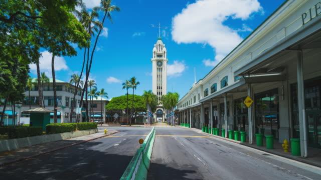 hyperlapse towards the aloha tower in honolulu, oahu, hawaii - oahu stock videos and b-roll footage