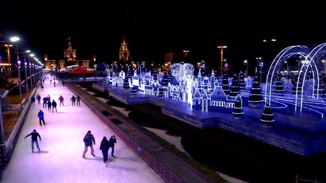 Ice skaters in Moscow at VDNKH
