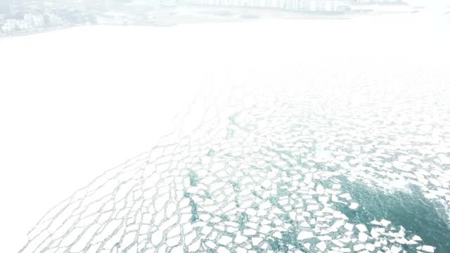 氷の witner: ドローンでキャプチャ - オーレスン地域点の映像素材/bロール