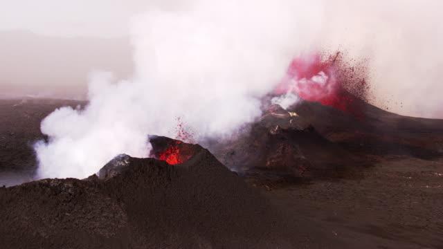 Iceland : Eruption of Bardarbunga volcano