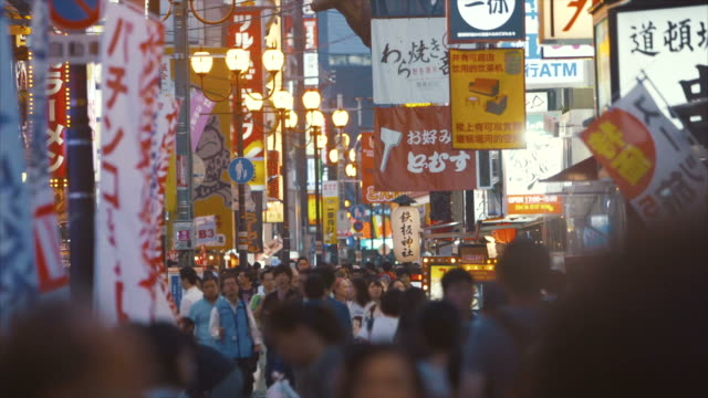 iconic dotonbori street - city street sign stock videos and b-roll footage