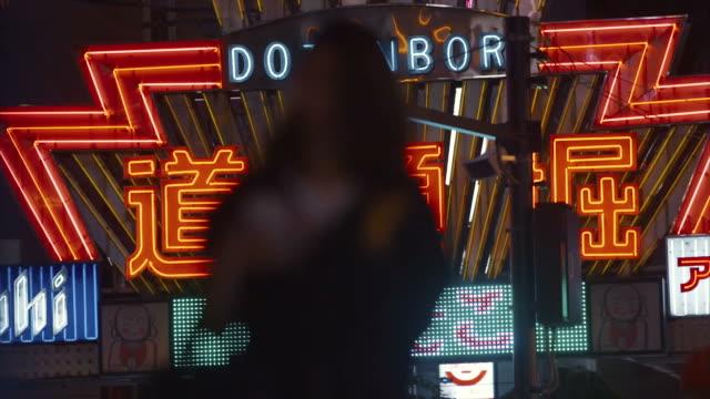 iconic dotonbori street - colore fluorescente video stock e b–roll