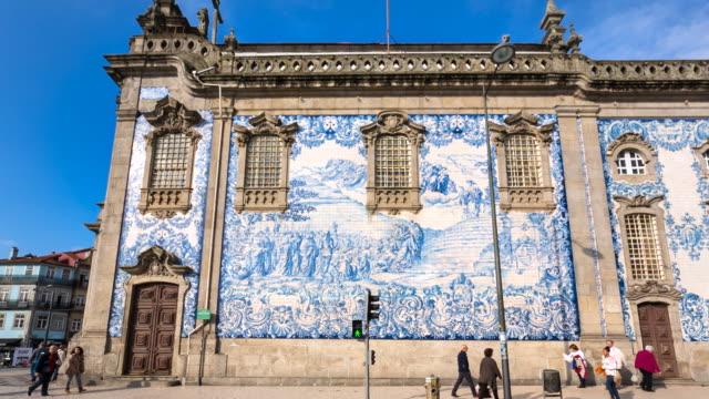 WS Igreja do Carmo church with Azulejo tiles